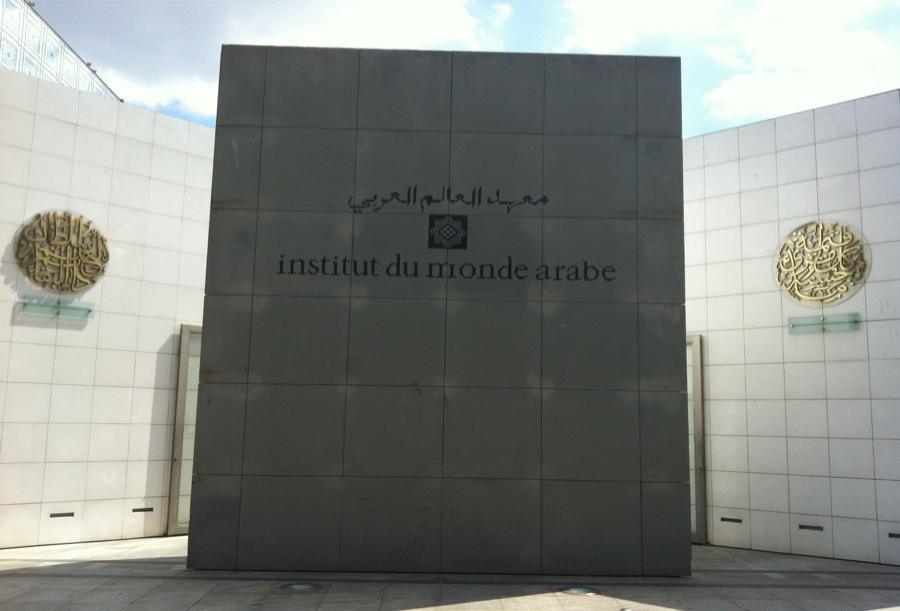 Institut du monde arabe paris Entrée