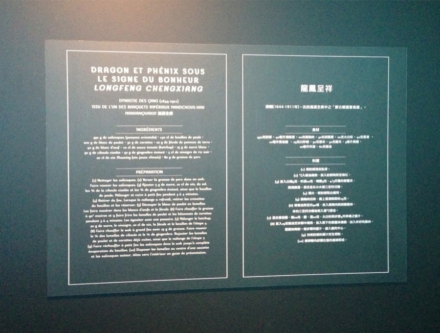 Expo Cuisiner & manger en Chine recette 6