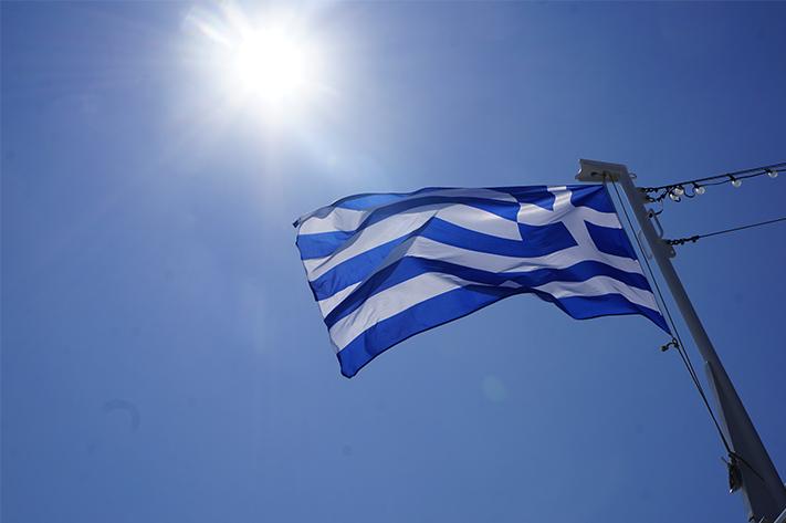 Santorini Grèce Voyage avis - drapeau