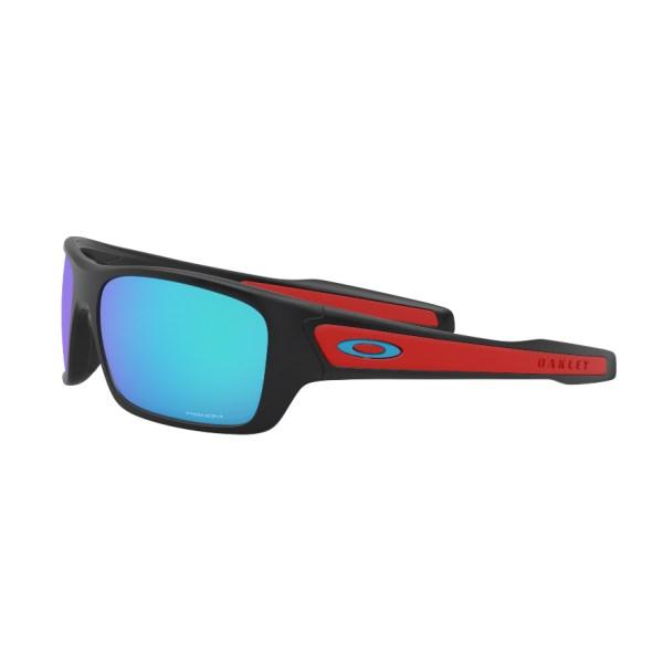Oakley 9003 11 2 - Consejos para que los niños disfruten del sol, ya sea en el campo, en la playa o en la piscina