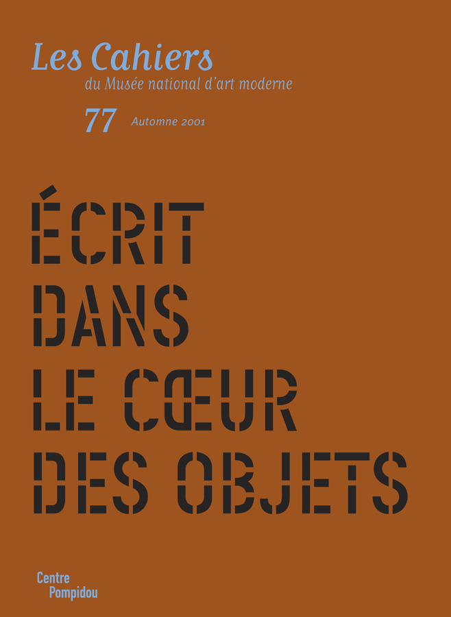 n° 77 des Cahiers du Musée national d'art moderne