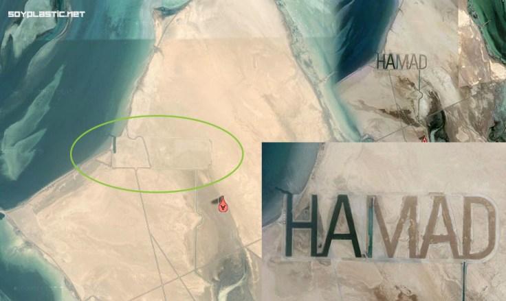 mapa-nombre-hamad