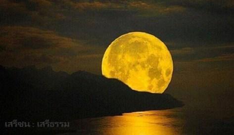 En Agosto 2 Eclipses Lunar y Sol ¿Qué nos trae el eclipse de luna?