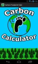 sustentable5
