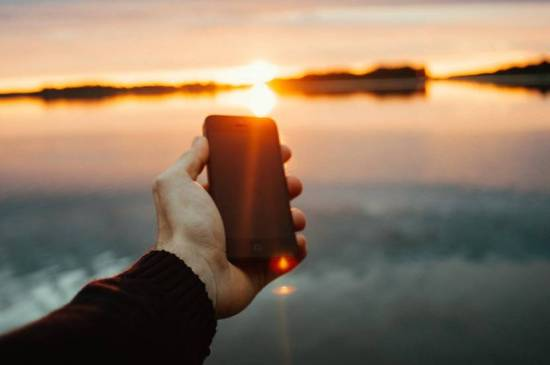 protege tu celular del calor