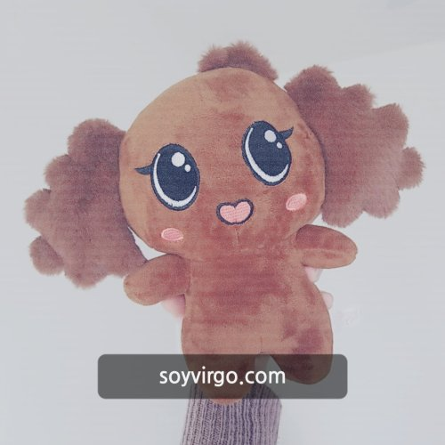 chi chi plushy doll brown dog cute adorned by chi- anime lover gifts soyvirgo.com