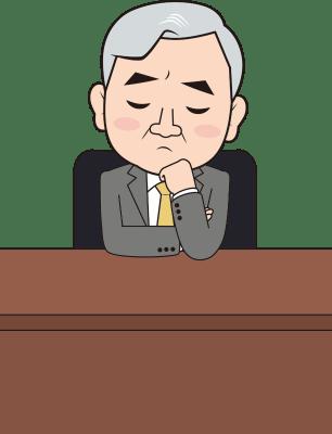 悩む男性社長のイラスト