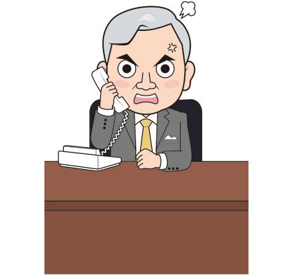 固定電話で怒る男性社長のイラスト