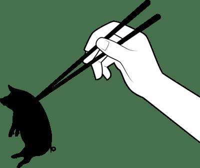 箸でつままれる豚のイラスト