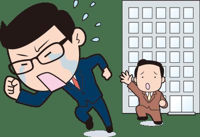 会社から逃走する男性会社員のイラスト