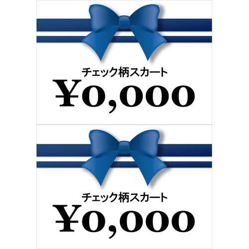 POP プライスカード(ブルー・リボン・A4)