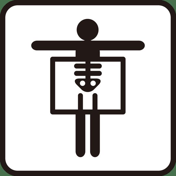 医療 レントゲンアイコン(モノクロ)