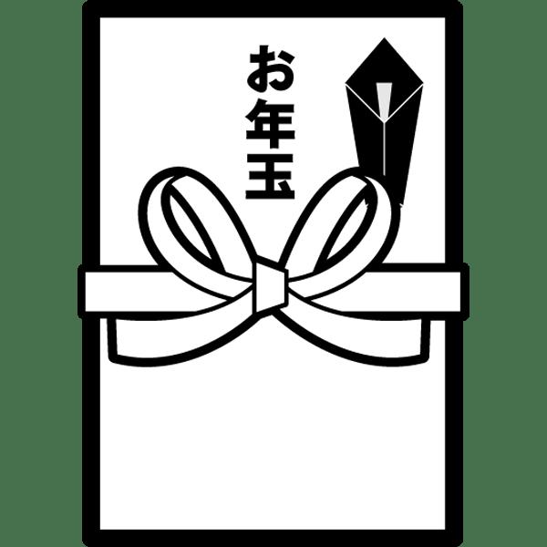 年中行事 ポチ袋(お年玉袋)(モノクロ)