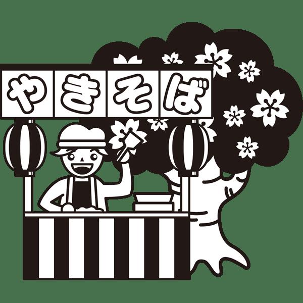 年中行事 屋台(焼きそば)(モノクロ)