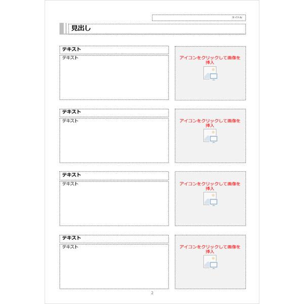 業務 マニュアル pdf