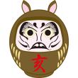 動物 干支だるま(亥・イノシシ)(カラー)