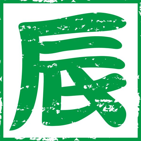 eto_149