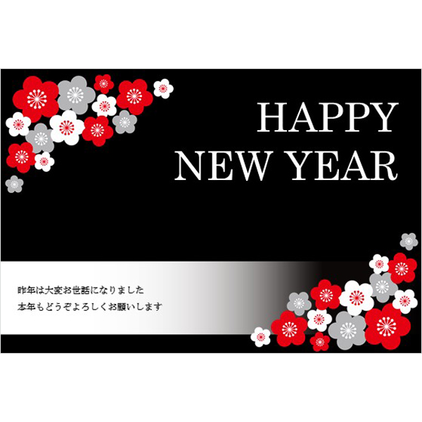 th_newyearcard_tp_023