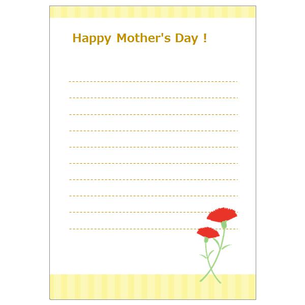 母の日 レター 便箋 ストライプ 無料イラストpowerpointテンプレート