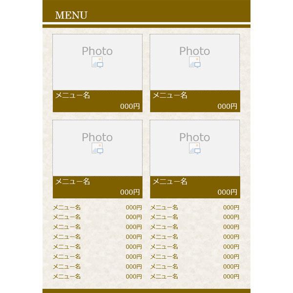 th_menu_tp_010