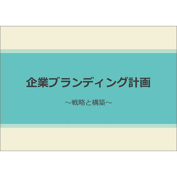 th_presentation_00