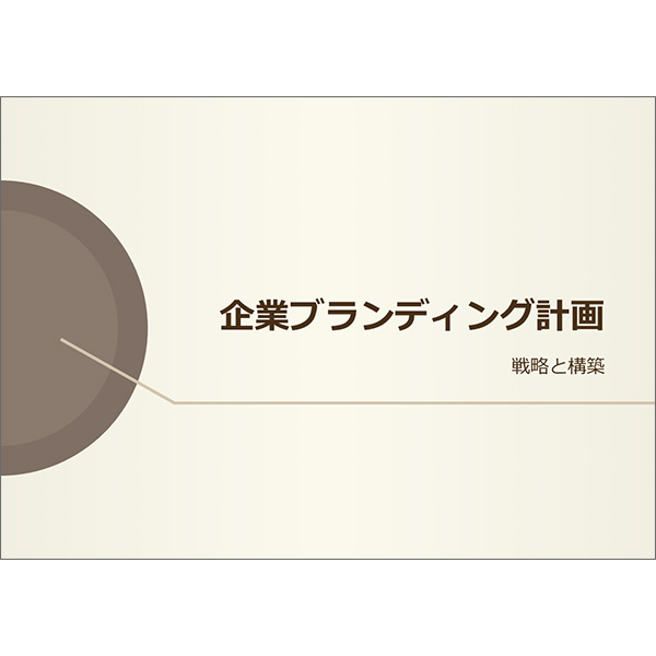 th_presentation_01