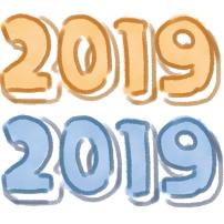 手書き文字 2019