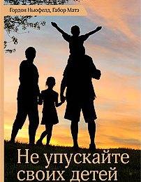 knigi-dlya-roditelej