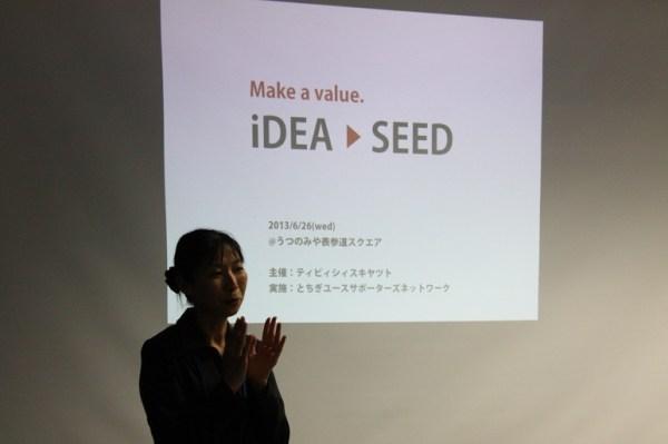 seed01-1