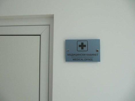 Медицински кабинет към закрит общински плувен басейн - Созопол