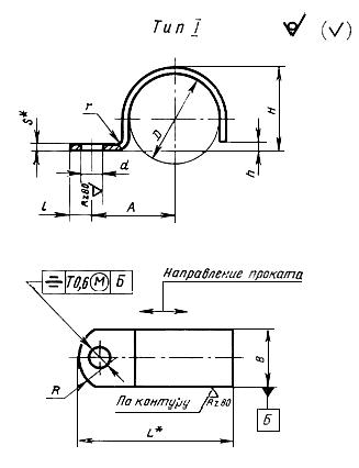 Скоба однолапковая (прижим) ГОСТ 17020-78 чертеж