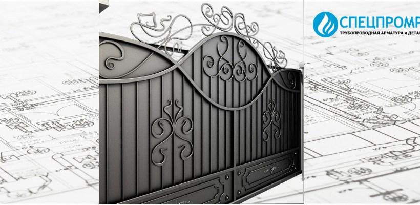 Эксклюзивные ворота и заборы. Услуги компании Спецпромрезерв, ООО