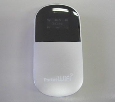 DTI「ServersMan SIM LTE 100」をPocket Wifi GP01に挿して使ってみた