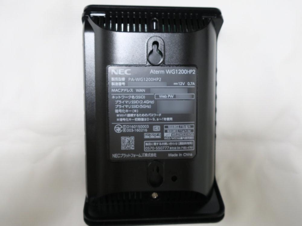 NEC Aterm WF1200HP2背面