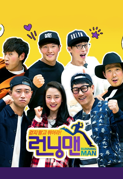 Ikshow Knowing Bros : ikshow, knowing, Korean, Variety, OnDemandKorea