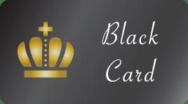 センチュリオン会員:ブラックカード