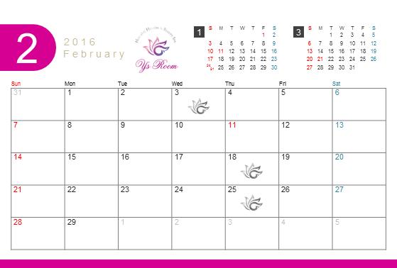 ワイズルーム 2月 営業日
