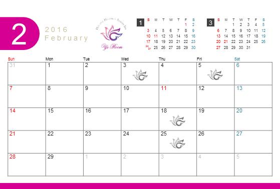 ワイズルーム 2月営業日