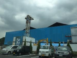 竜泉寺の湯・八王子店