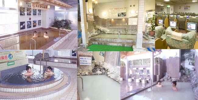 「湯の泉 東名厚木健康センター 簡易宿泊も可能な健康ランド」のアイキャッチ画像