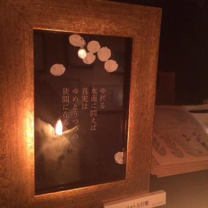 甘雨さんキャンドルナイトphotobyyokosan2