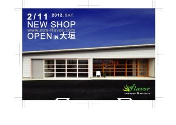 フライヤー/FLAVOR/岐阜の設計事務所 スペースワイドスタジオ