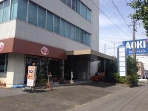 ぎふ建築住宅センター1/六条の家/岐阜の設計事務所 スペースワイドスタジオ