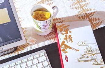 Updated photo of turmeric tea and my Untamed writing journal
