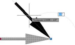 Динамический блок стрелка
