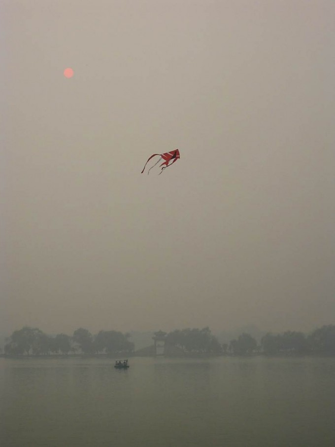 Beijing smog kite