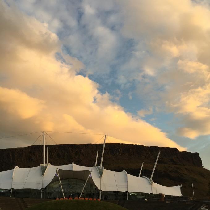 Our Dynamic Earth, Edinburgh