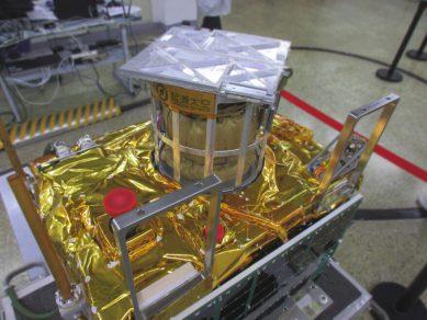 उत्पत्ति स्थान NEO-1 अंतरिक्ष खनन और सक्रिय मलबे को हटाने का परीक्षण उपग्रह परीक्षण के दौर से गुजर रहा है।