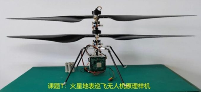 China's Mars helicopter drone prototype.