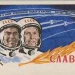 Nikolaev & Popovich